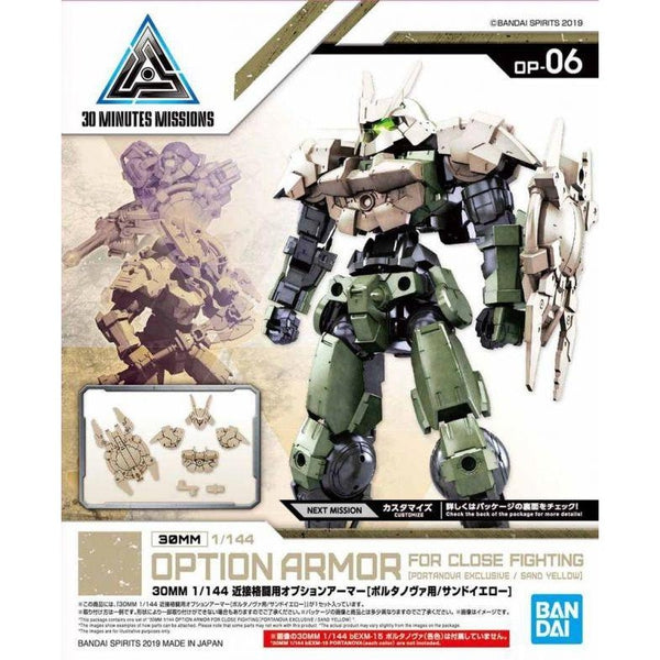 Bandai 1/144 NG 30MM Close Quarters Combat Option Armour for Portanova (Sand Yellow) package art