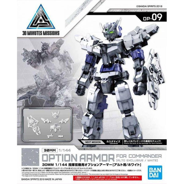 Bandai 1/144 NG 30MM Option Armour for Commander for Alto (White) package art