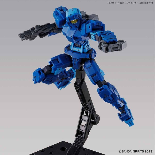 Bandai 1/144 NG 30MM EEXM-17 Alto (Blue) action pose 1
