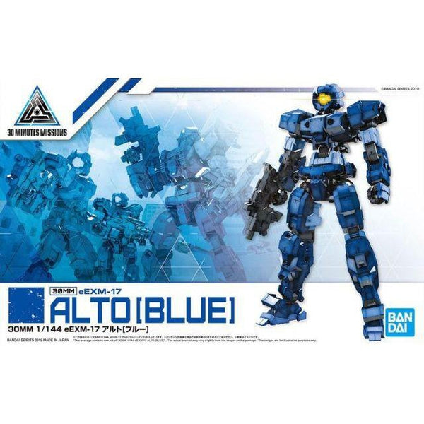 Bandai 1/144 NG 30MM EEXM-17 Alto (Blue) package art