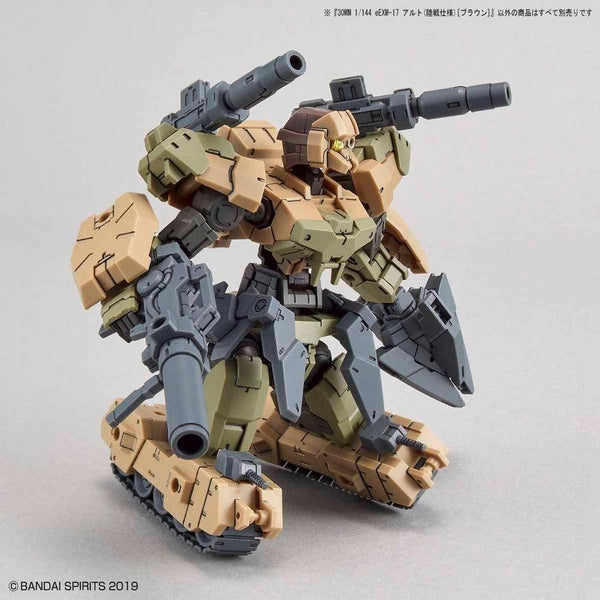 Bandai 1/144 NG 30MM EEXM-17 Alto Ground Type (Brown) with treads