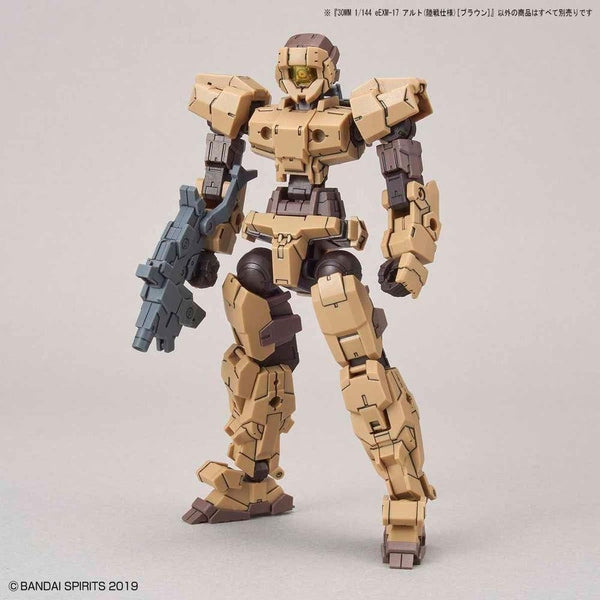 Bandai 1/144 NG 30MM EEXM-17 Alto Ground Type (Brown)  front on view.
