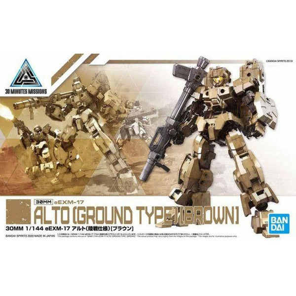 Bandai 1/144 NG 30MM EEXM-17 Alto Ground Type (Brown) package artwork