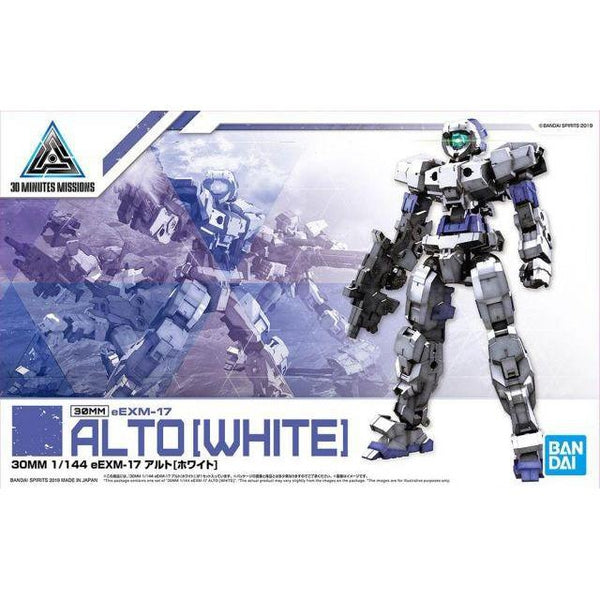 Bandai 1/144 NG 30MM EEXM-17 Alto (White) package art