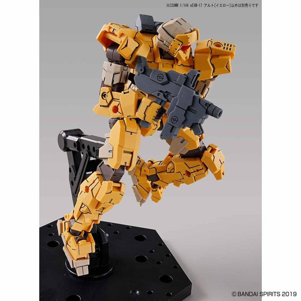 Bandai 1/144 NG 30MM EEXM-17 Alto (Yellow) action pose with machine gun