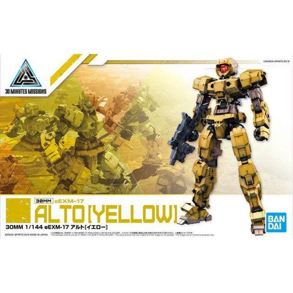 Bandai 1/144 NG 30MM EEXM-17 Alto (Yellow)