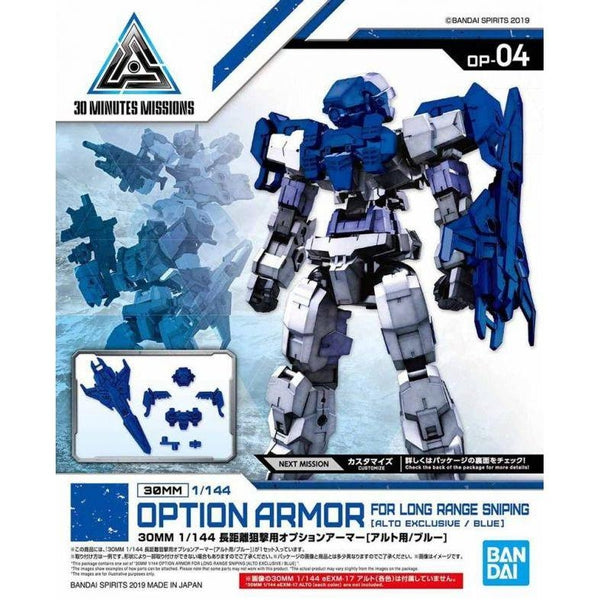 Bandai 1/144 NG 30MM Long Range Sniper Option Armour for Alto (Blue) package art