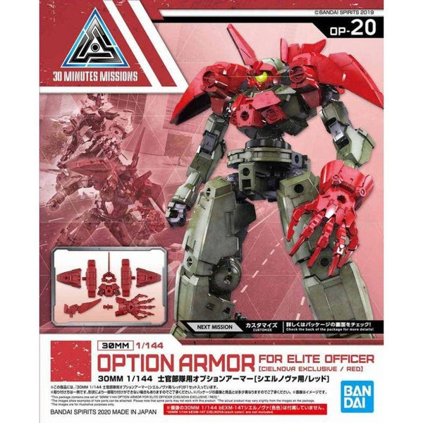 Bandai 1/144 NG 30MM Option Armour for Elite Officer (Cielnova Red) package artwork
