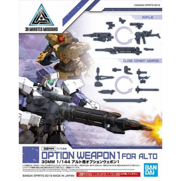 Bandai 1/144 NG 30MM Option Weapon 1 for Alto package art