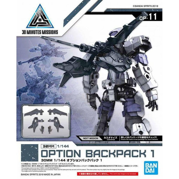 Bandai 1/144 NG 30MM Option Backpack 1 package art