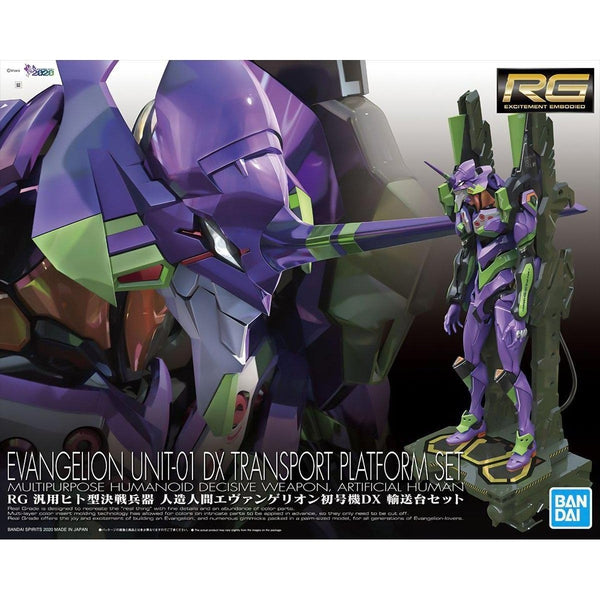 Bandai RG Evangelion Unit-01 Test Type (DX Transport Stand Set) package artwork