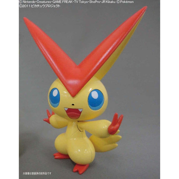 Bandai Pokemon Plastic Model Collection Series Victini. front on