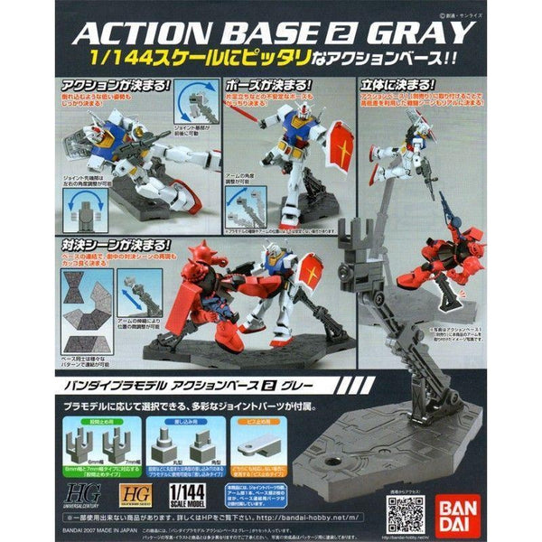 Bandai Action Base No.1. grey