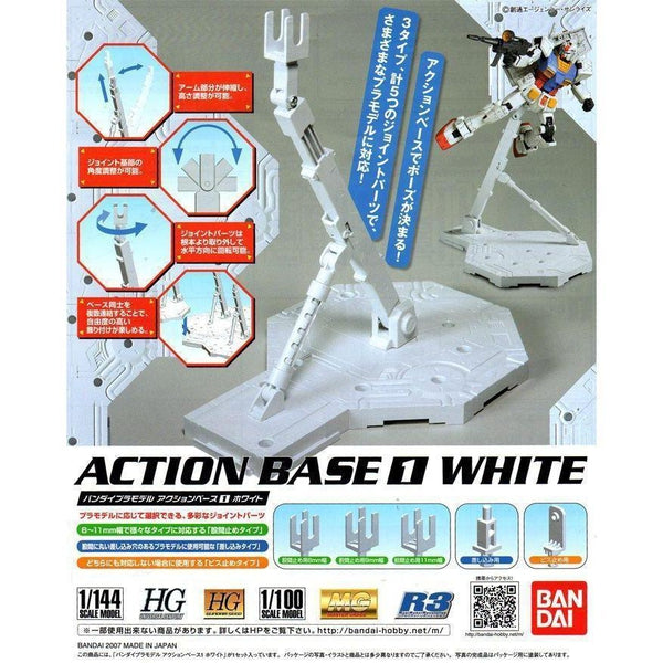 Bandai Action Base No.1. white