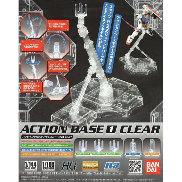 Bandai Action Base No.1. clear