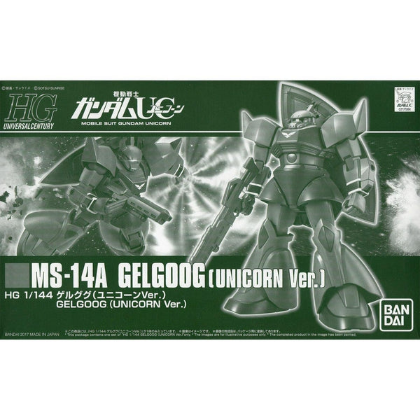 P-Bandai 1/144 HG Gelgoog (Unicorn Ver.) package art