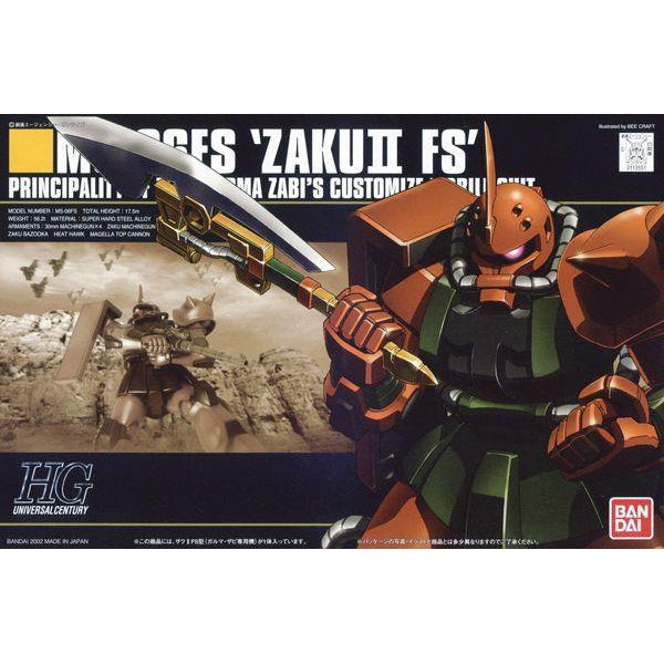 Bandai 1/144 HGUC Zaku II MS-06FS Garma's Zabi's Custom package art