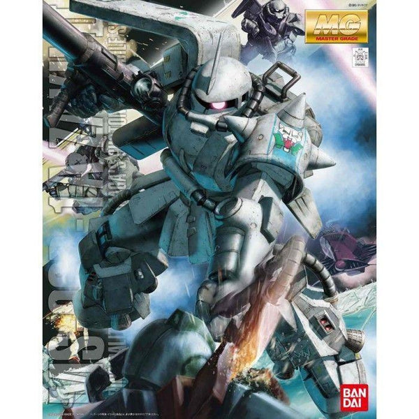 Bandai 1/100 MG MS-06R-1A Zaku II Shin Matsunaga Version 2.0 package art