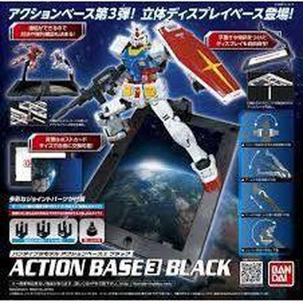 Bandai Action Base No.3 package art