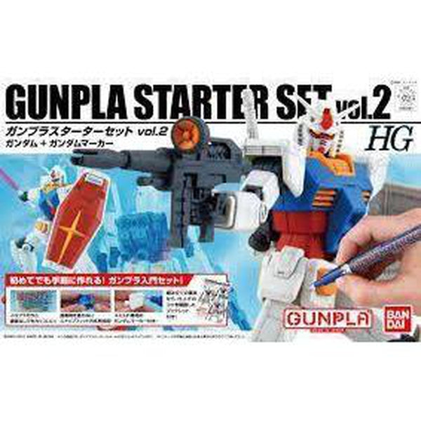 Bandai 1/144 HG Gunpla Starter Set 2 package art
