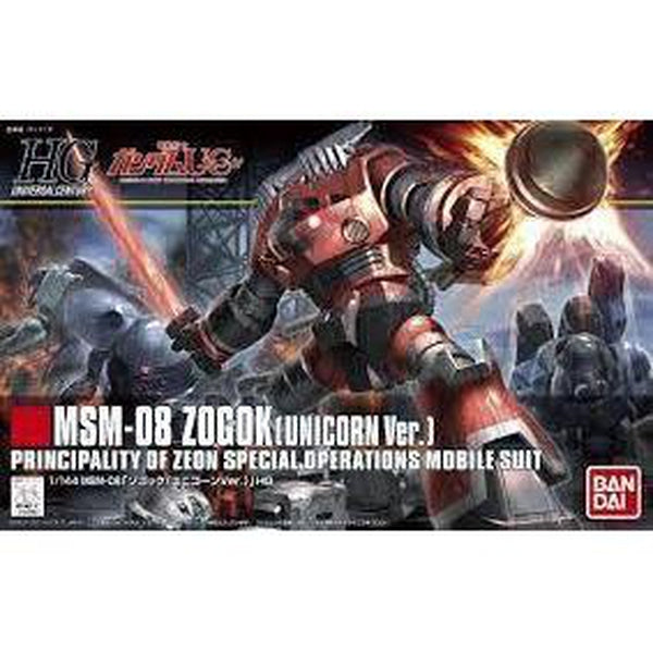 Bandai 1/144 HGUC Zogok Unicorn Ver package art