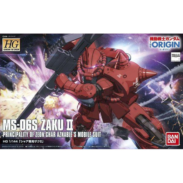 Bandai 1/144 HG Char Aznable's MS-06S Zaku II (Origin) package art