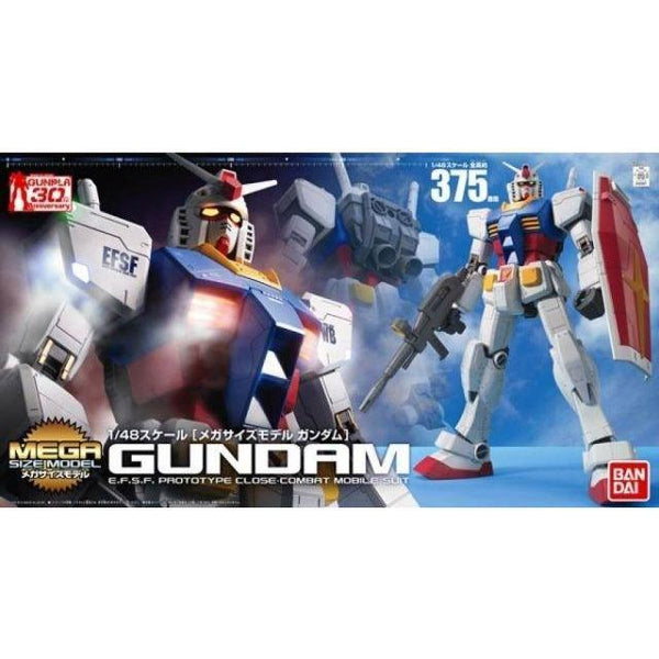 Bandai 1/48 Mega RX-78-2 Gundam package art