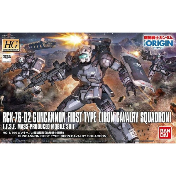 Bandai 1/144 HG Guncannon First Type Iron Cavalry package art
