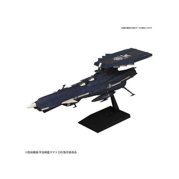 Bandai 1/1000 Mecha Collection Earth Federation Andromeda-Class 3rd Ship Apollo Norm