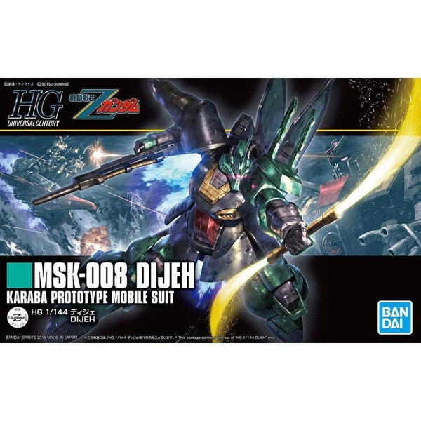 Bandai 1/144 HGUC MSK-008 Dijeh package art