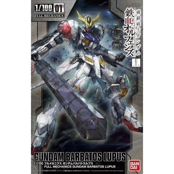 Bandai 1/100 IBO Full Mechanics Gundam Barbatos Lupus Cover Art