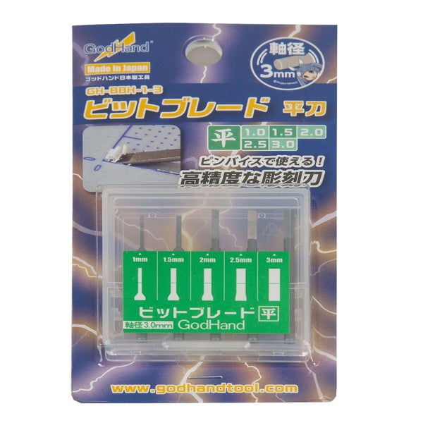 God Hand Graver Bit Set [Flat Blade] package art