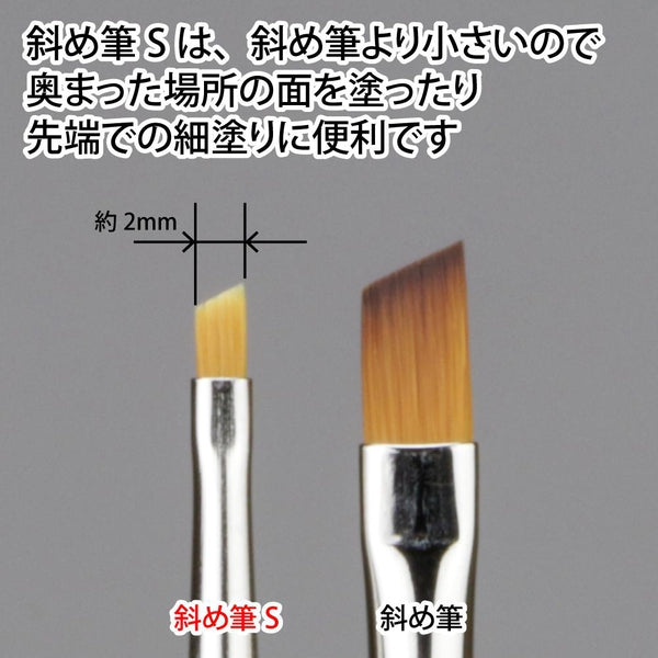 GodHand EBRSP-NS Brushwork PRO Fine Oblique Brush S Synthetic Paint Brush close up of tip