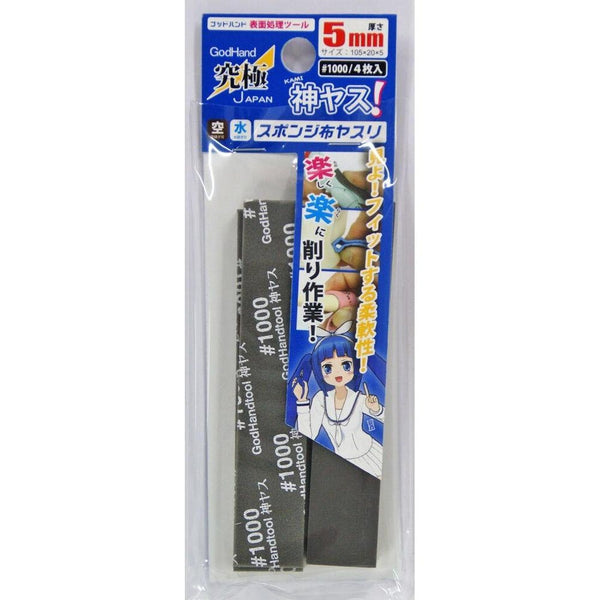 GodHand Kamiyasu Sanding Stick #1000-5mm package art