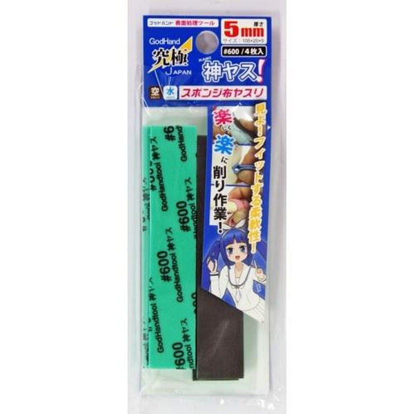 GodHand Kamiyasu Sanding Stick #600-5mm package art