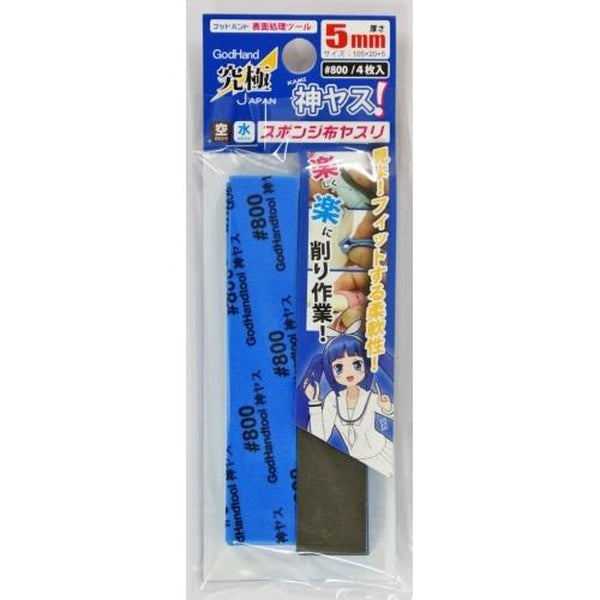 GodHand Kamiyasu Sanding Stick #800-5mm package art