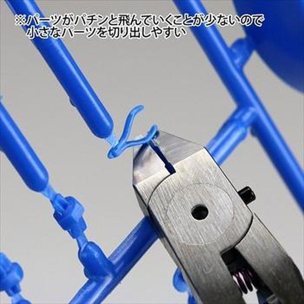 GodHand SPN-120 Ultimate Nipper 5.0 close up cutting part from sprue
