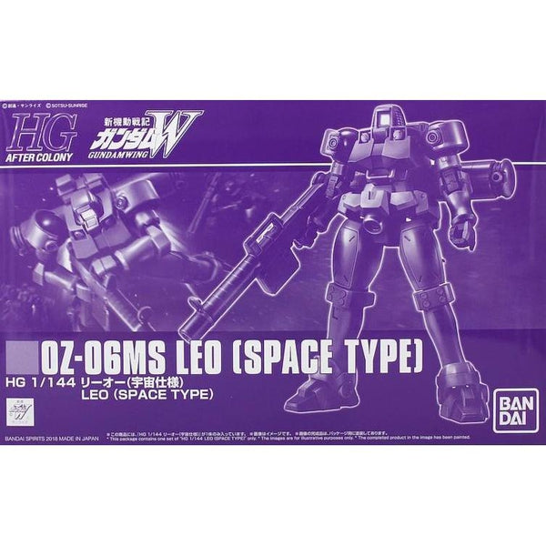 P-Bandai 1/144 HG Leo [Space Type] package art