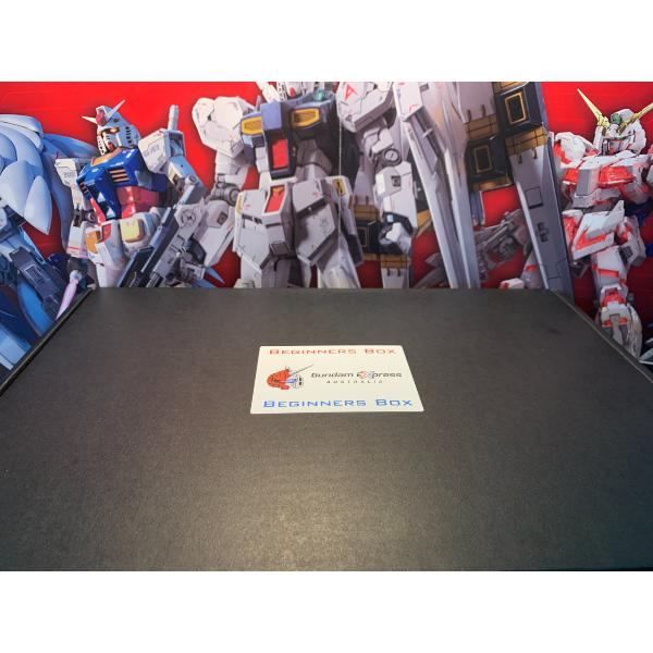 Gundam Beginners Box - Value Plus sample box design 2
