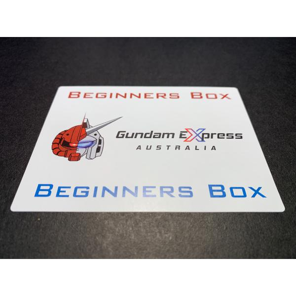 Gundam Beginners Box - Value