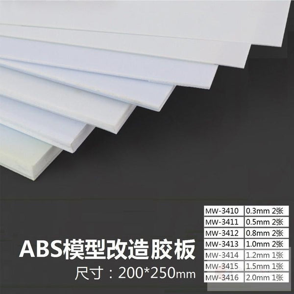 Manwah ABS Plastic Sheet/Plate (200mm x250mm) White