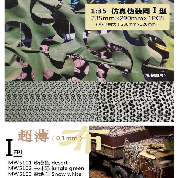 Manwah Camouflage Net 1/35 Scale