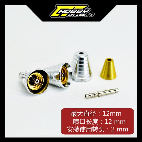 C J Hobby Nozzle Thruster G (Silver/Gold) (2)