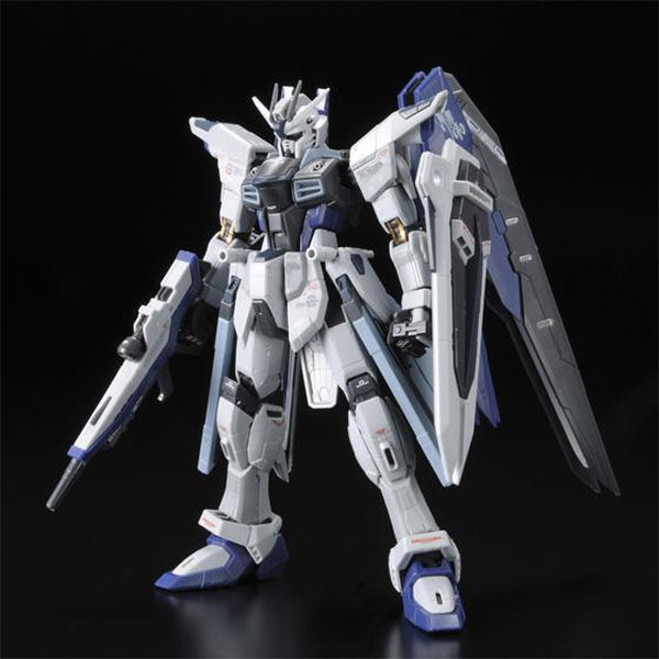 P-Bandai 1/144 RG Freedom Gundam (Deactive Mode) front on
