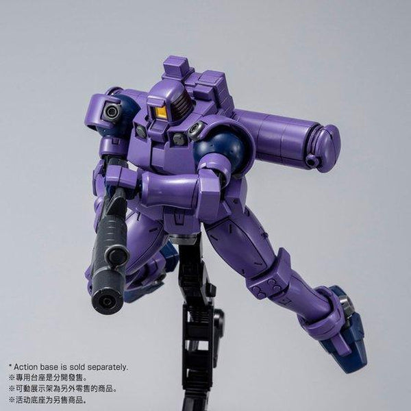 P-Bandai 1/144 HG Leo [Space Type] action pose 1