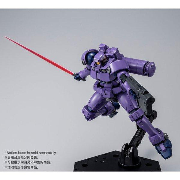 P-Bandai 1/144 HG Leo [Space Type] action pose 2