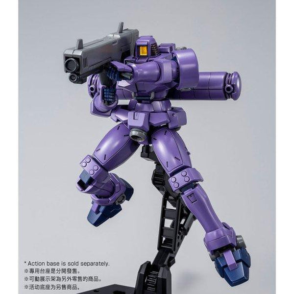 P-Bandai 1/144 HG Leo [Space Type] action pose 3
