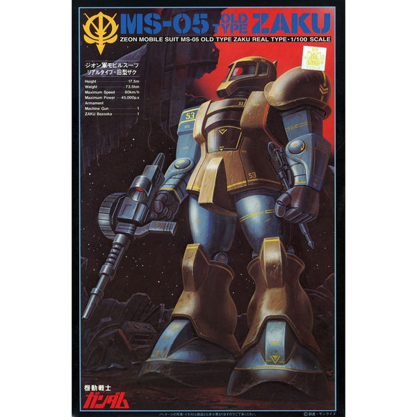 Bandai 1/100 NG MS-05 Zaku I Real Type package artwork