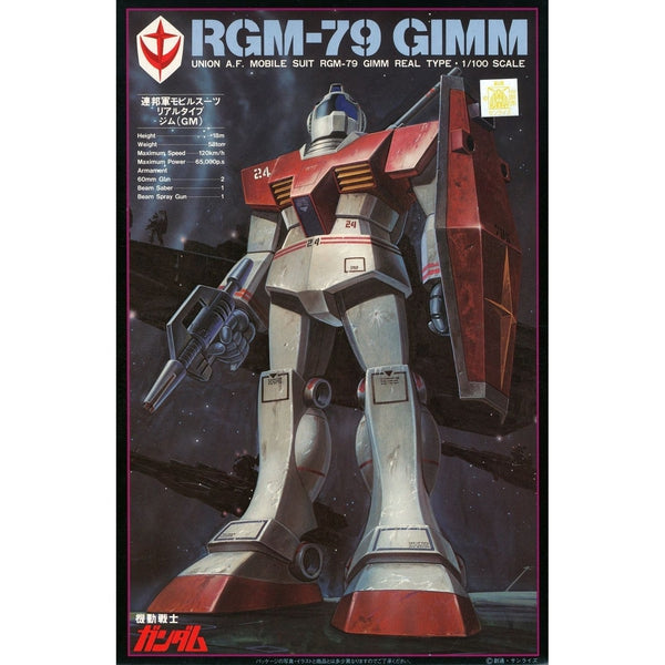Bandai 1/100 NG RGM-79 GM Real Type package artwork