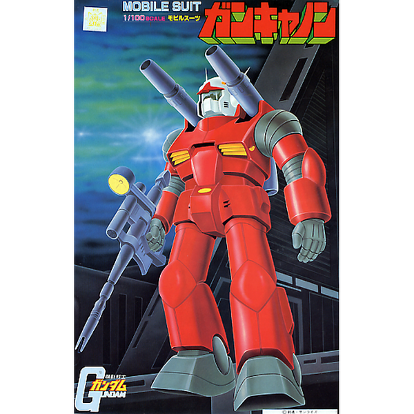 Bandai 1/100 NG Guncannon package artwork